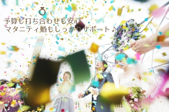 香川県高松市の結婚式場のシェルエメール&アイスタイルのフラワーシャワー