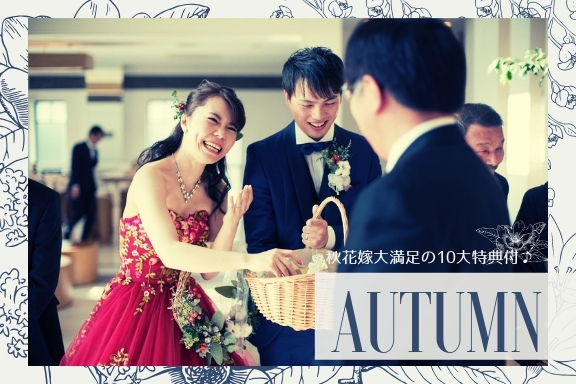 香川県高松市の結婚式場のシェルエメール&アイスタイルのカラードレス