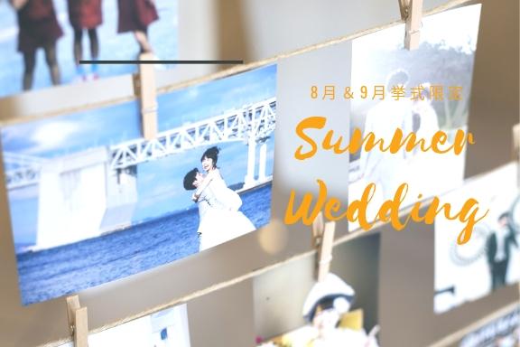 香川県高松市の結婚式場のシェルエメール&アイスタイルの海の前撮り