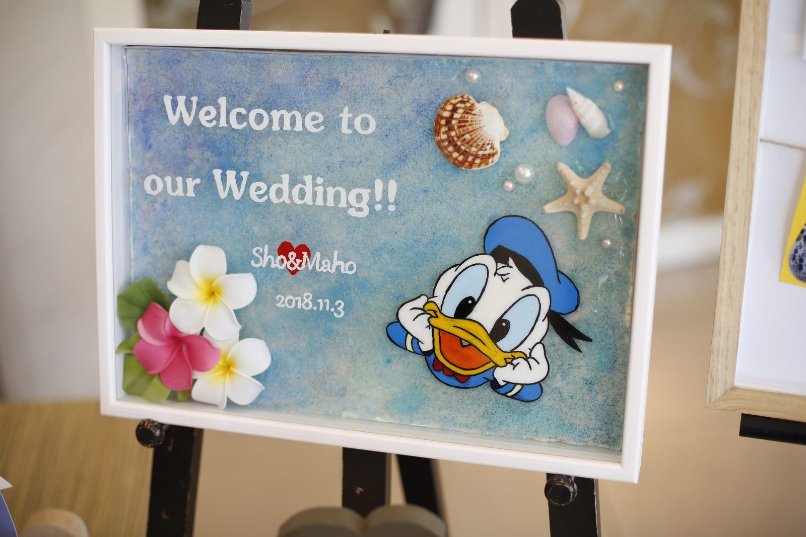 香川県の結婚式場シェルエメール&アイスタイル ウェルカムボード