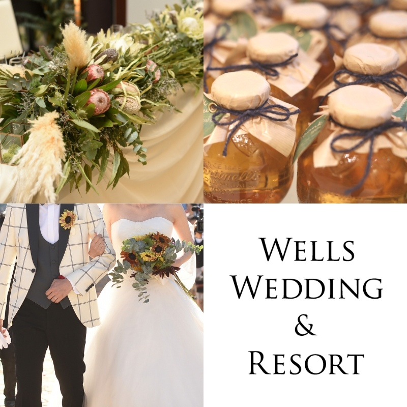 香川県の結婚式場シェルエメールのウエディングプラン