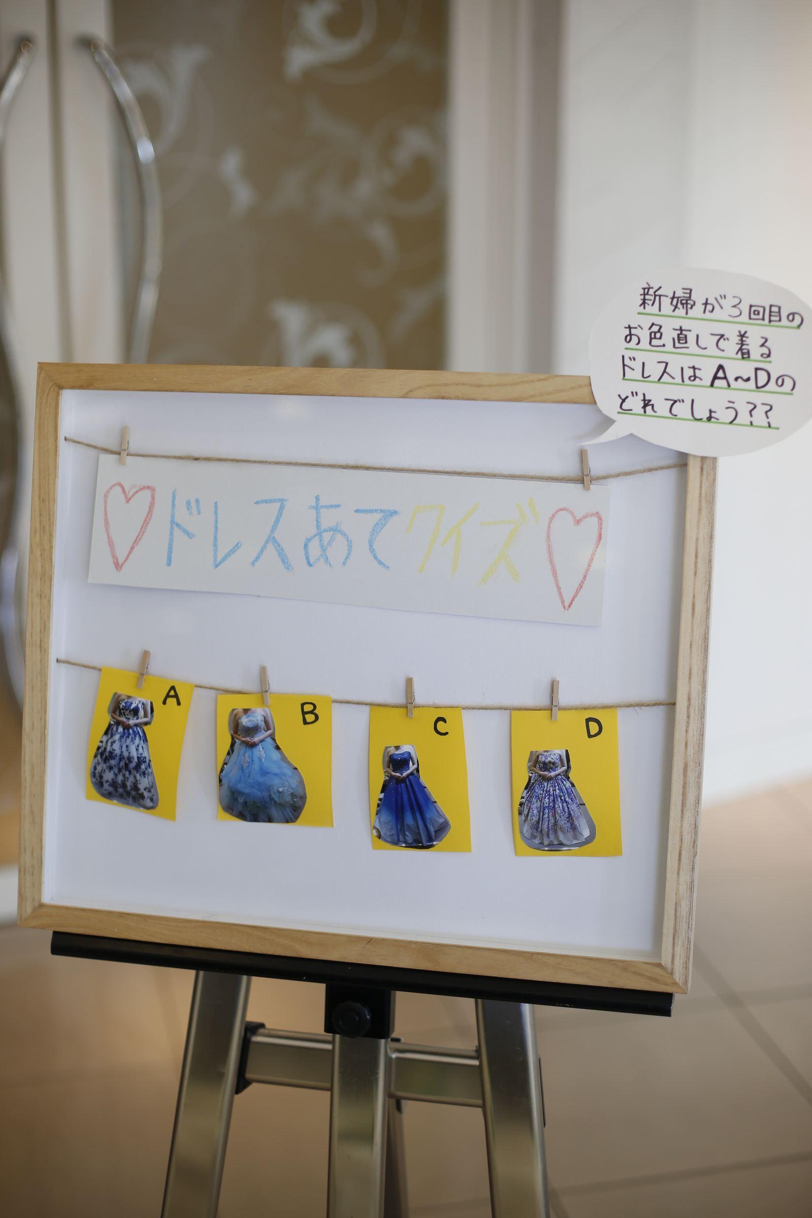 香川県高松市の結婚式場シェルエメール&アイスタイル ウェルカムスペース