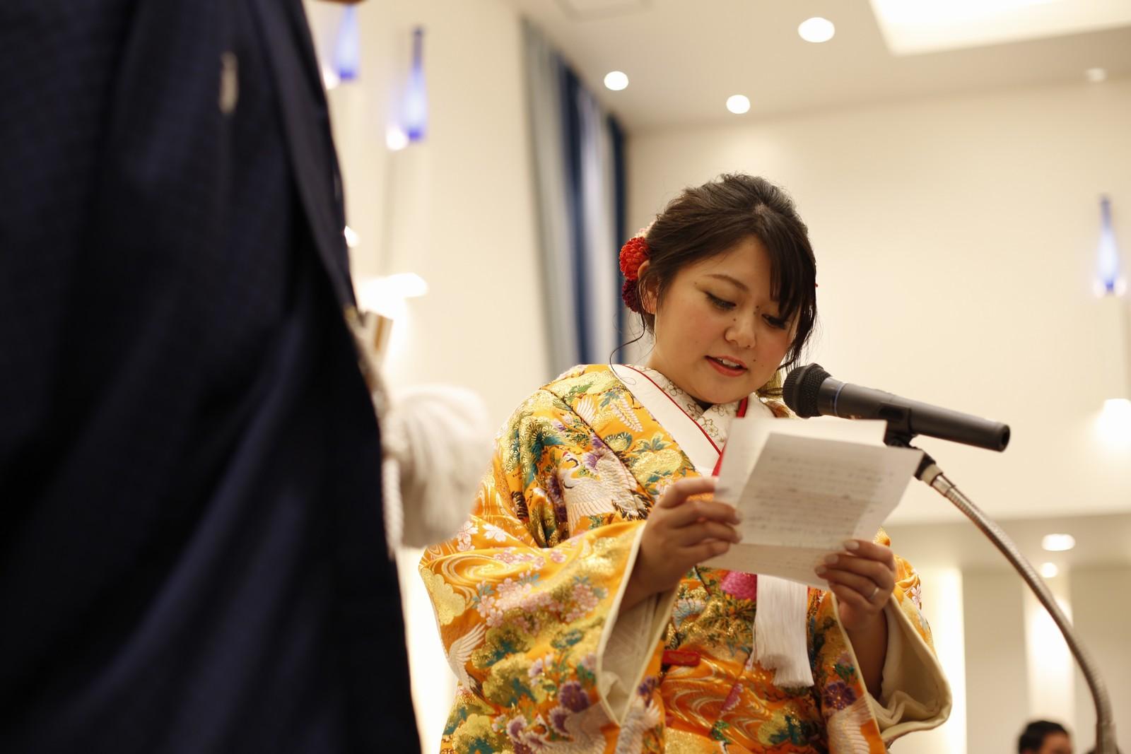 香川県高松市の結婚式場シェルエメール&アイスタイル 手紙