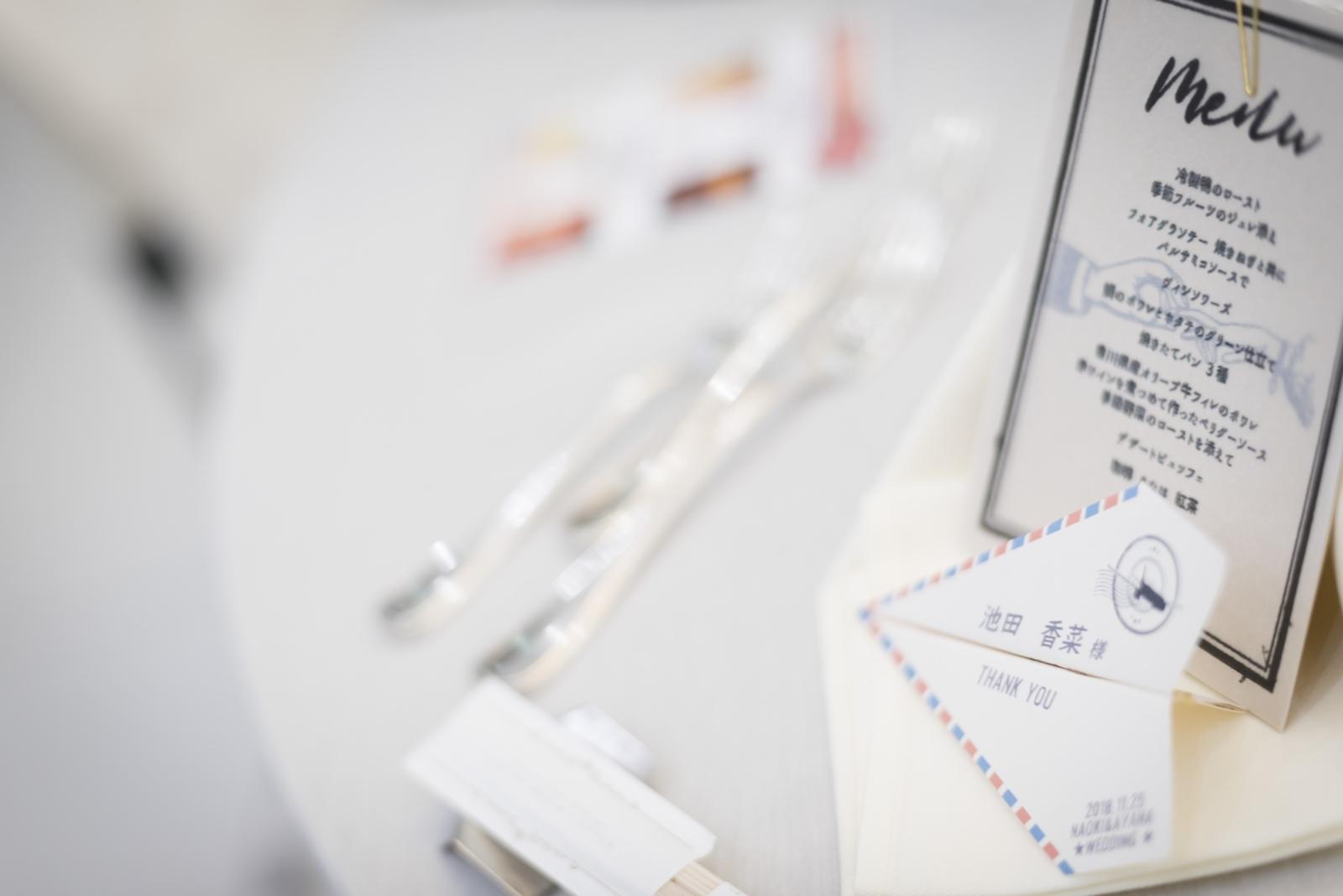 香川県の結婚式場シェルエメール&アイスタイル ペーパーアイテム