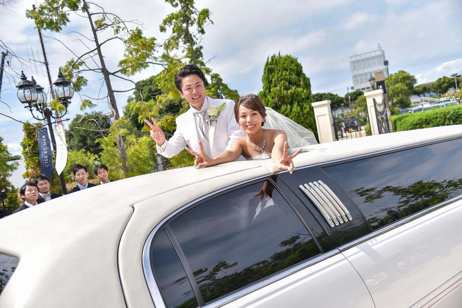 香川の結婚式場シェルエメール&アイスタイル リムジン