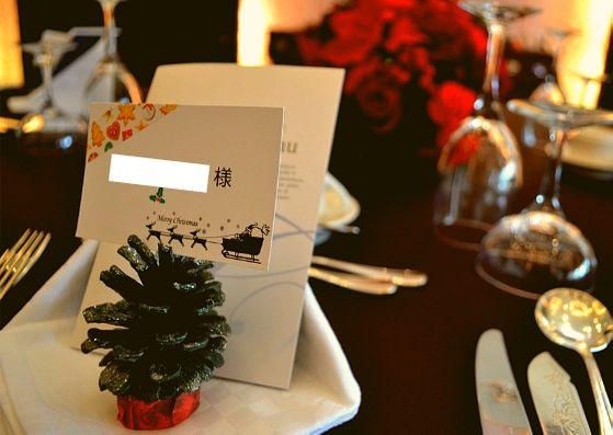 香川県の結婚式場のシェルエメール&アイスタイルのクリスマスディナー