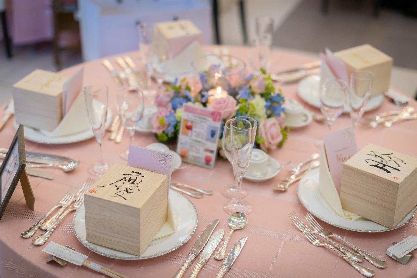 香川の結婚式場シェルエメール&アイスタイル テーブルコーディネート