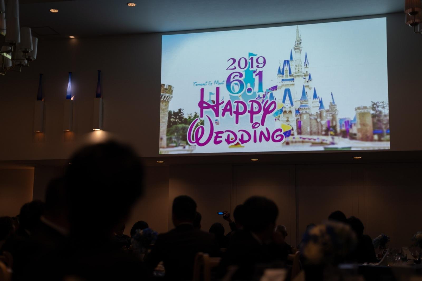 香川県の結婚式場シェルエメール&アイスタイル オープニングムービー