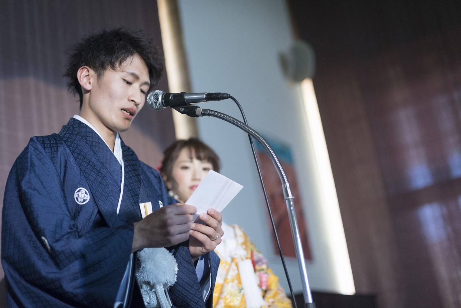 香川の結婚式場シェルエメール&アイスタイル 新郎手紙