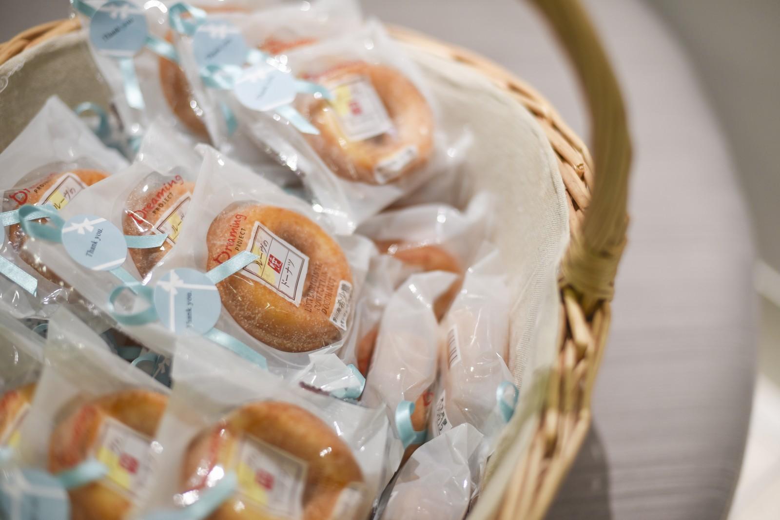 香川県の結婚式場シェルエメール&アイスタイルのお見送り品のドーナツ