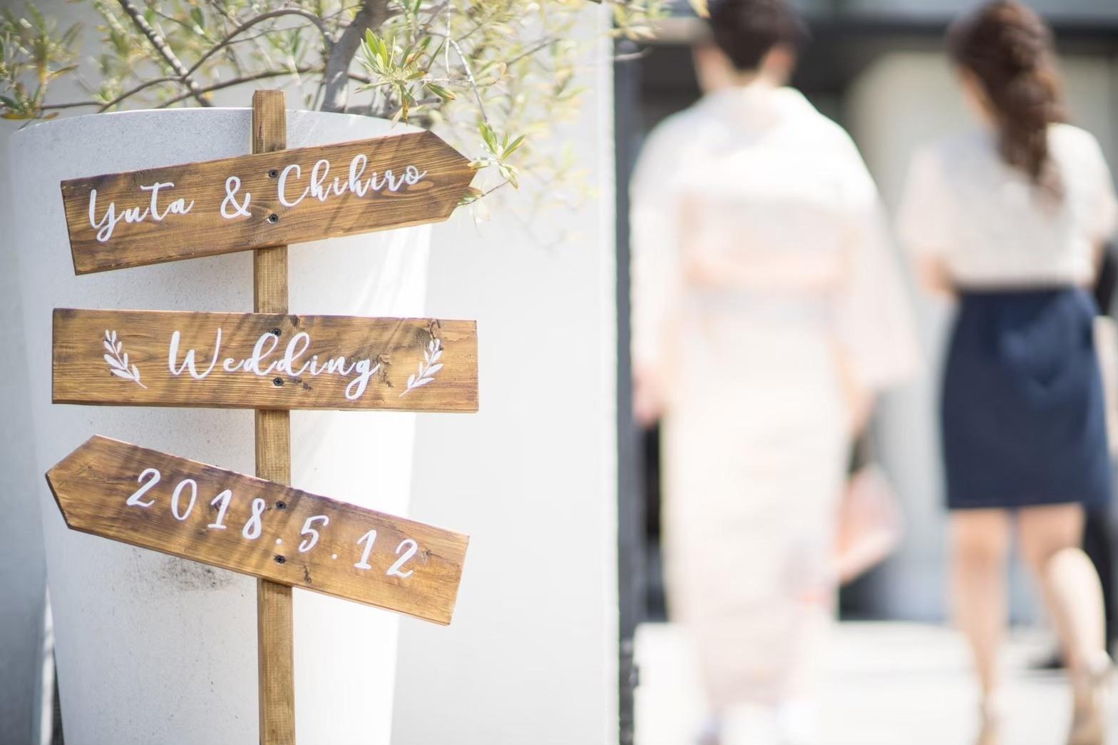 香川県の人気の結婚式場のシェルエメール&アイスタイルのウエルカムサイン