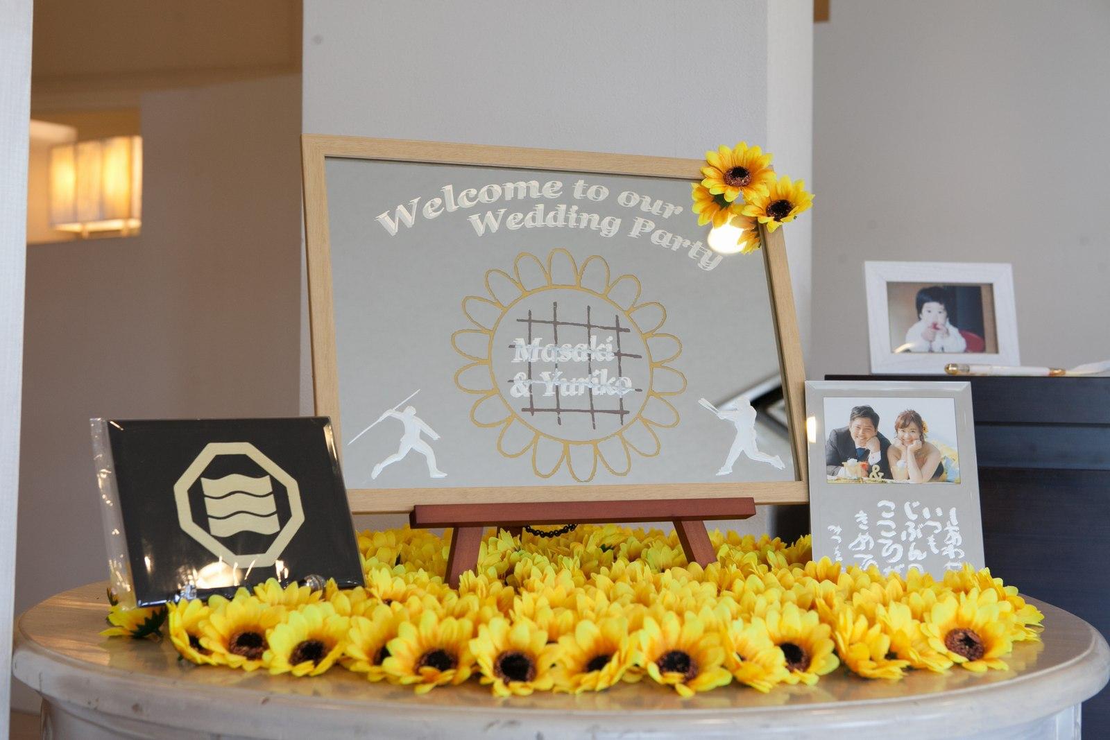 香川県の結婚式場シェルエメール&アイスタイル 受付スペース