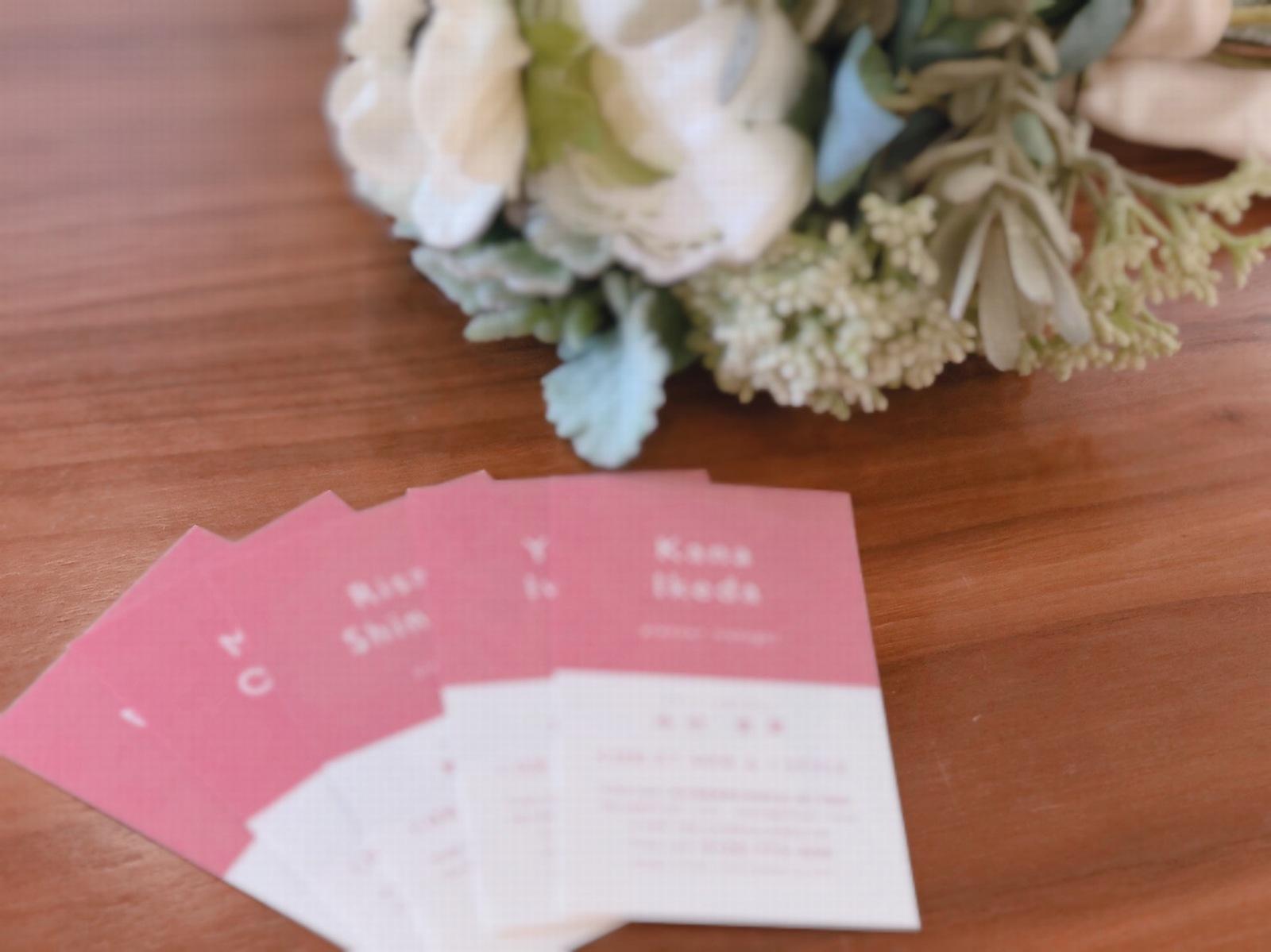 香川県の結婚式場シェルエメール&アイスタイルの名刺