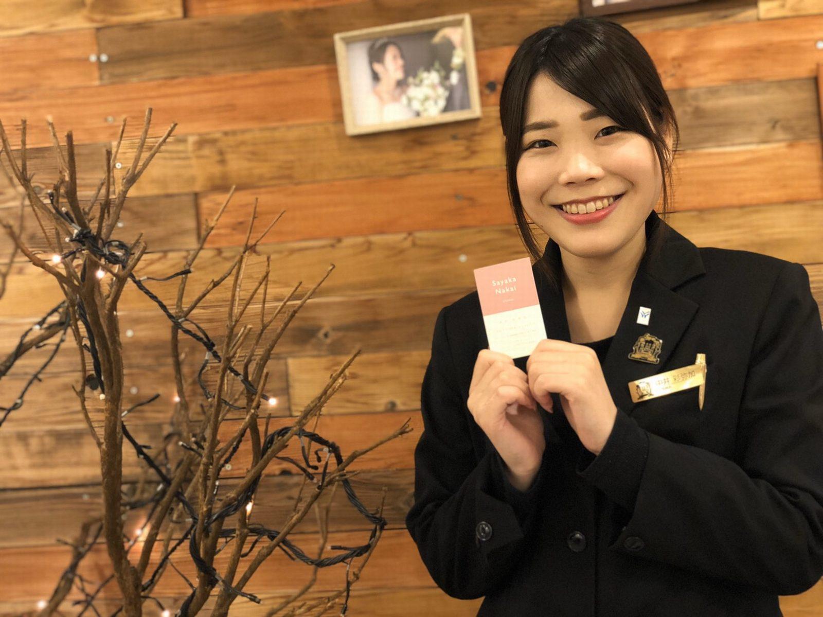香川県の結婚式場シェルエメール&アイスタイルのプランナー