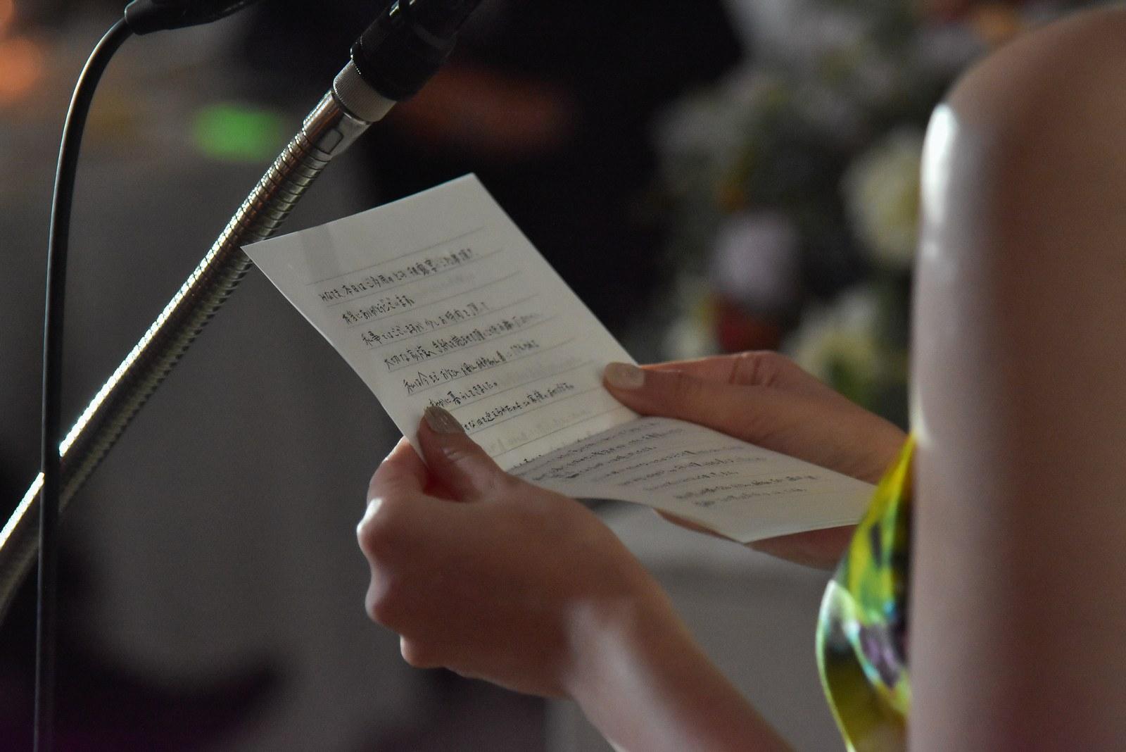 香川県の結婚式場シェルエメール&アイスタイル 新婦手紙