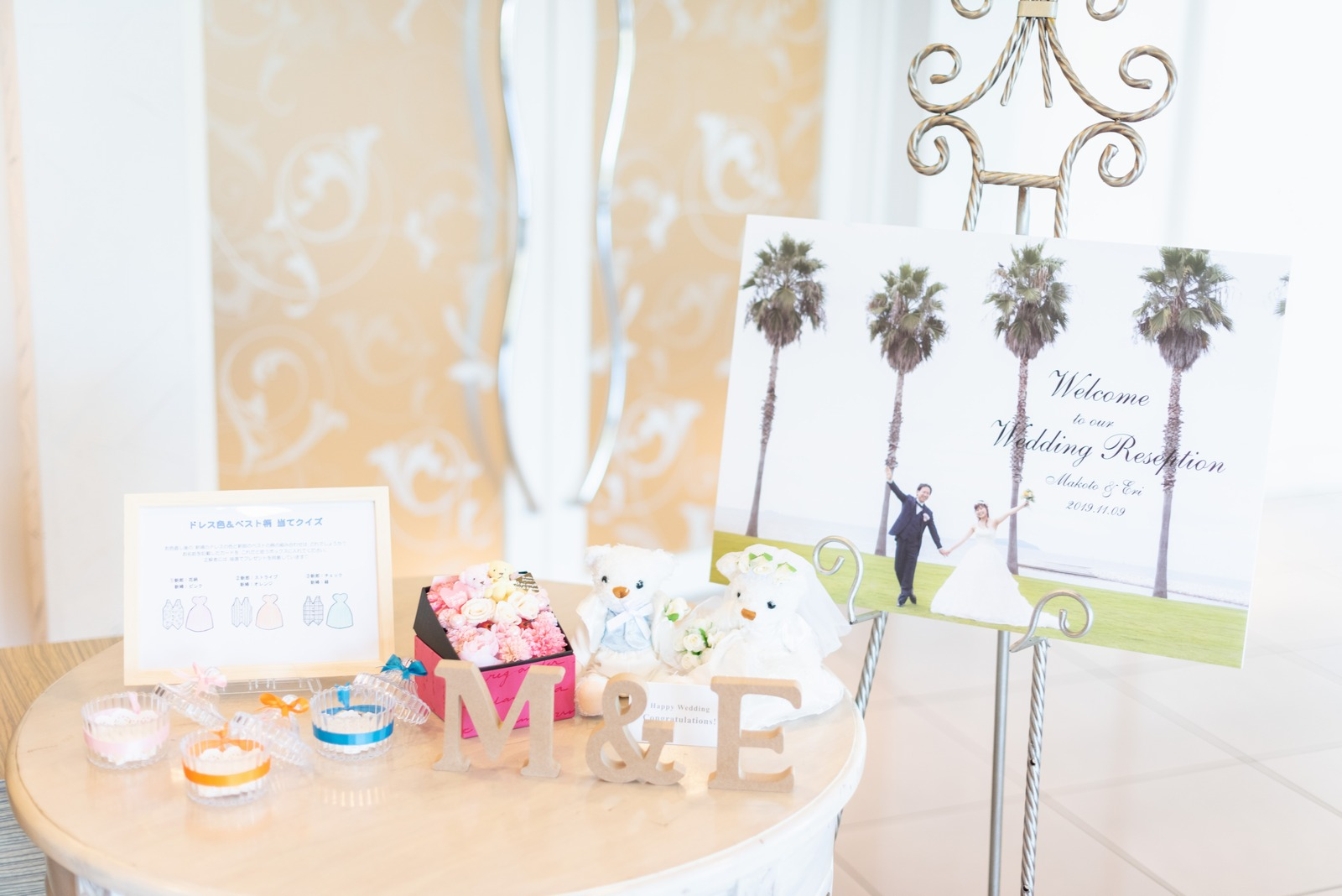 香川県の結婚式場のシェルエメール&アイスタイルのウェルカムスペース