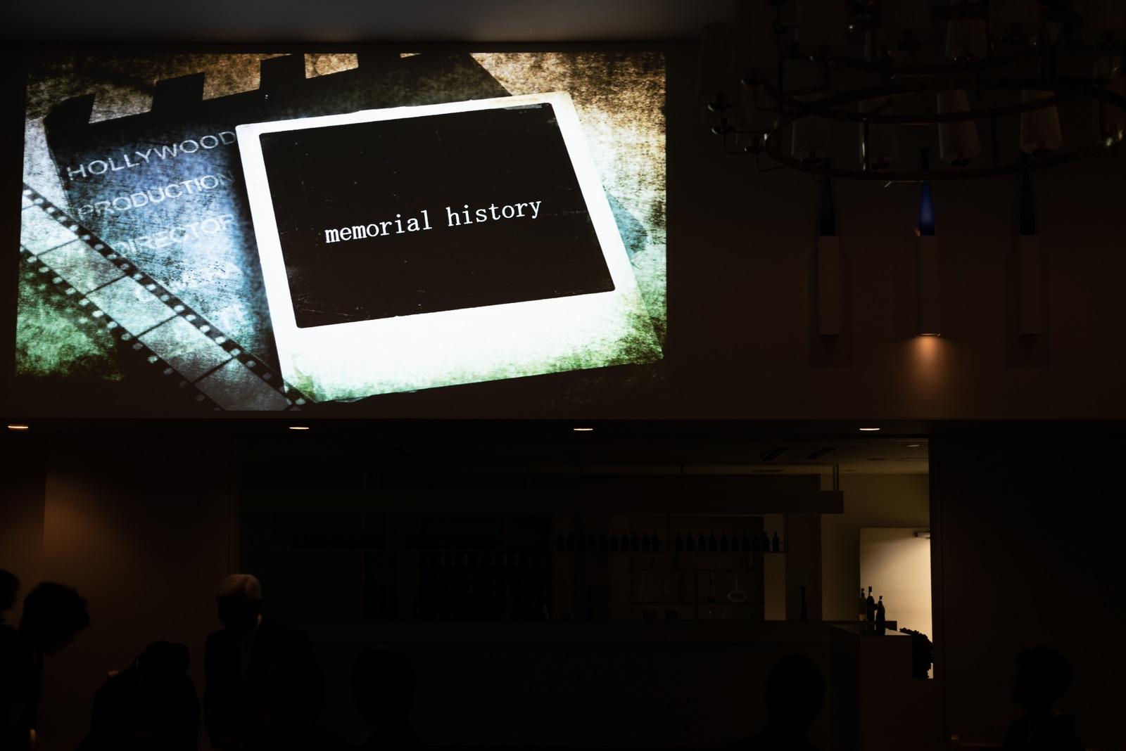 香川県の結婚式場シェルエメール&アイスタイル 生い立ち映像