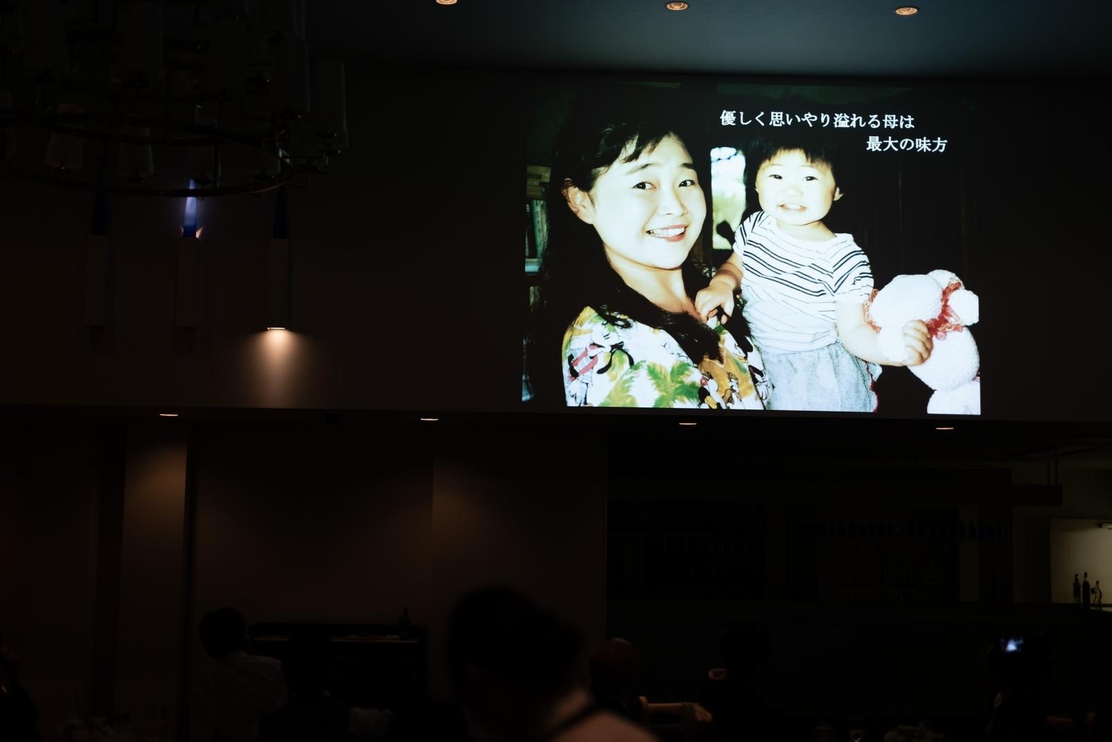 香川県の結婚式場のシェルエメール&アイスタイル 生い立ち映像