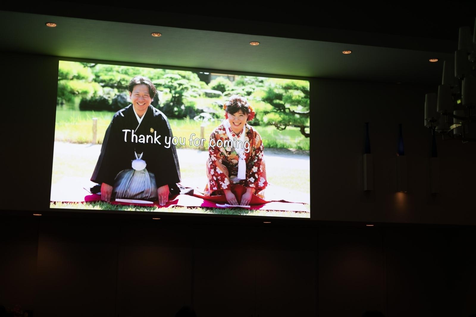 香川県の結婚式場のシェルエメール&アイスタイル エンドロール