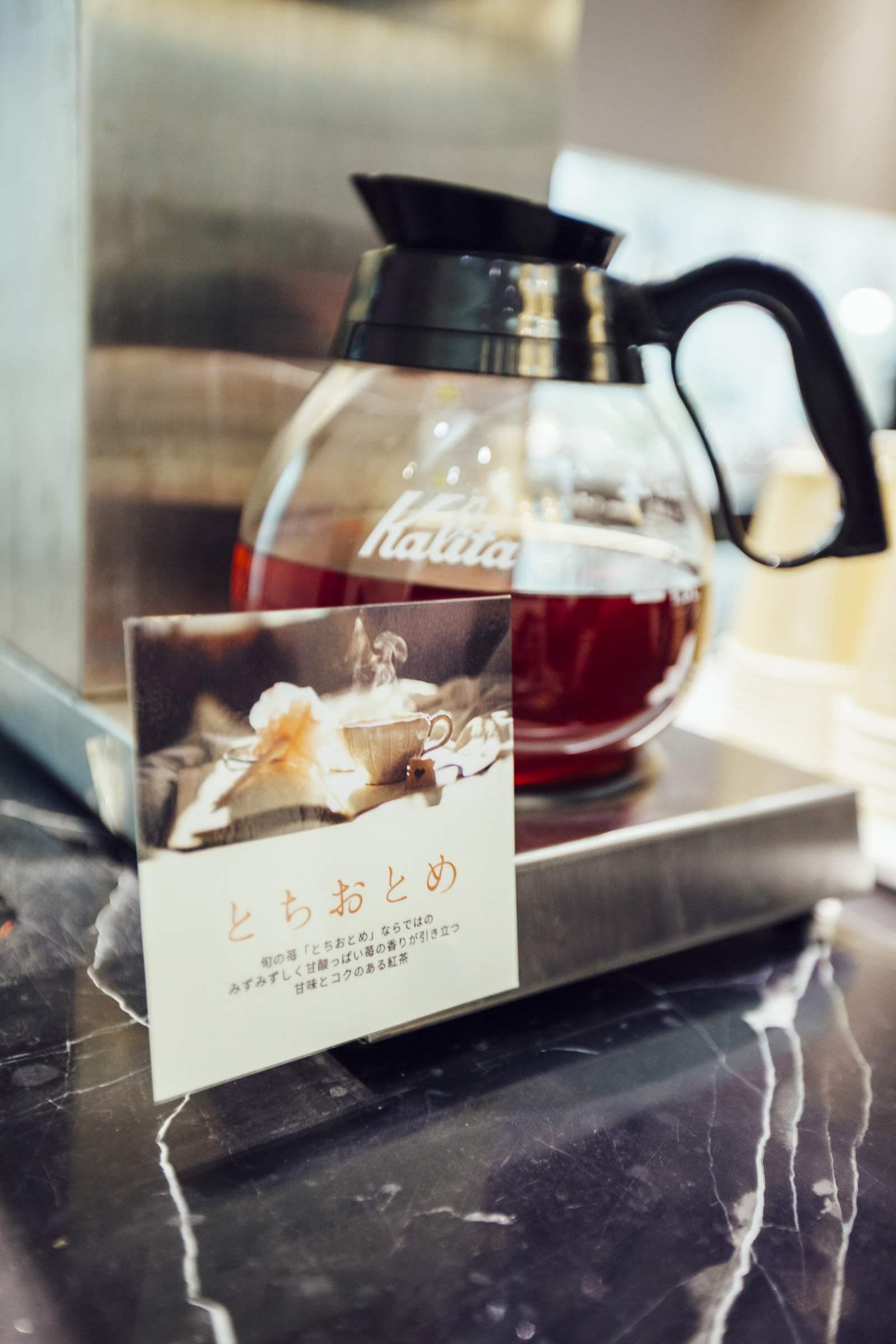 香川県の結婚式場シェルエメール&アイスタイルの紅茶バイキング