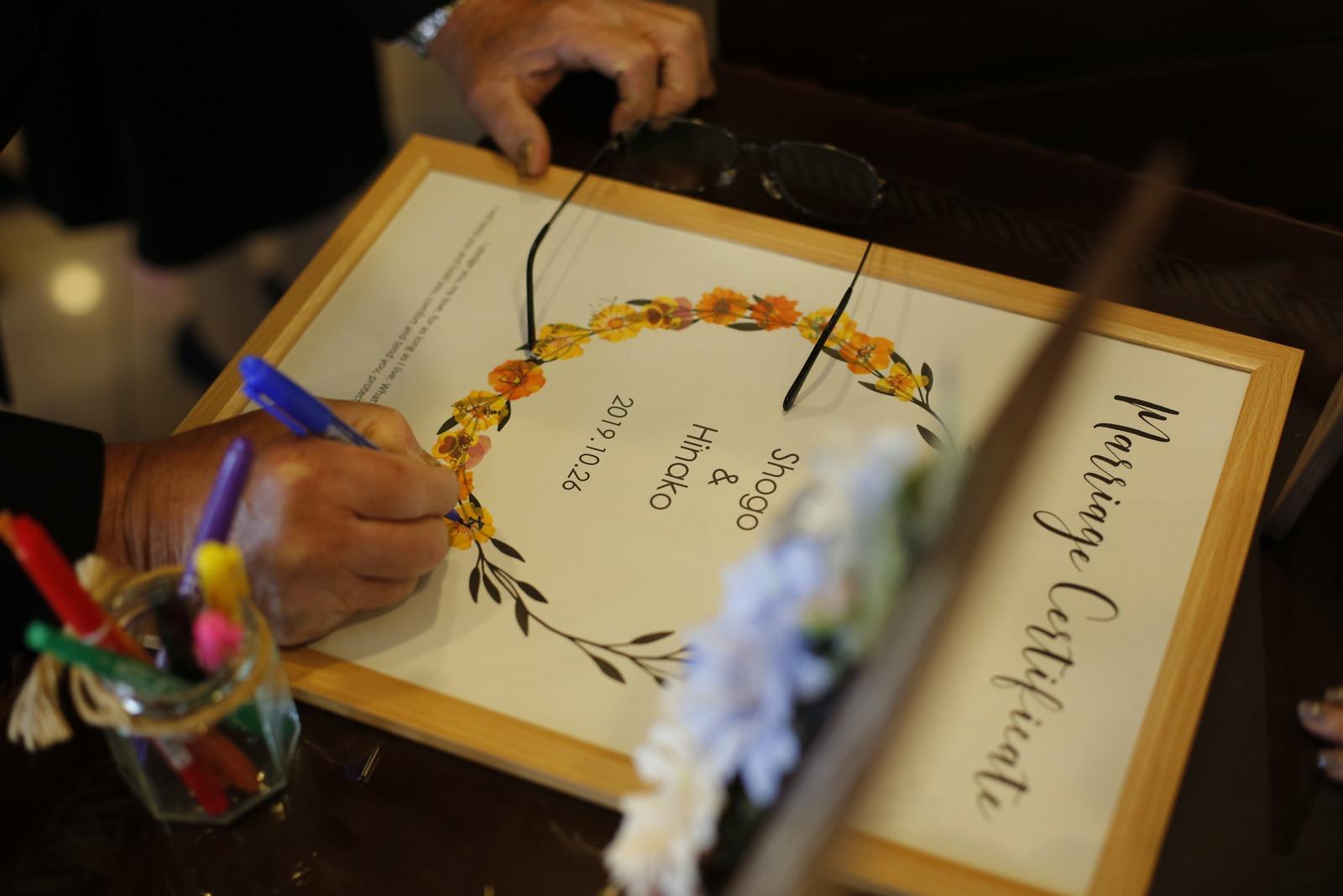 香川県の結婚式場シェルエメール&アイスタイル ウェルカムグッズ