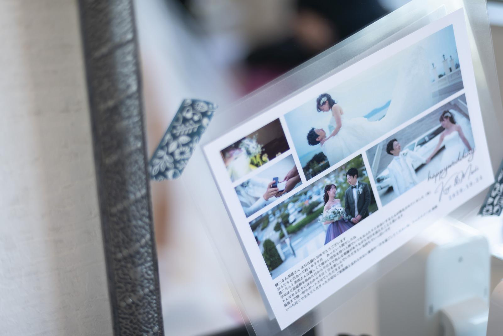 香川県の結婚式場シェルエメール&アイスタイルのプランナーからの手紙
